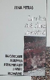http://irinapetras.ro/Poze/carti/016_Limba_stapana_noastra.jpg