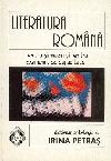 http://irinapetras.ro/Poze/carti/033_Literatura_romana_pentru_gimnaziu.jpg