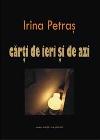 http://irinapetras.ro/Poze/carti/Carti_de_ieri_si_de_azi.jpg