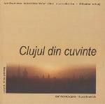 Clujul_din_cuvinte _ http://irinapetras.ro/Poze/carti/Clujul_din_cuvinte.jpg